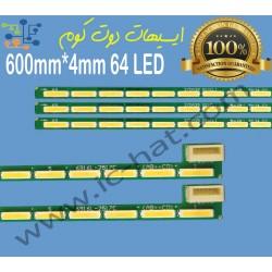 6916L-2517C 270A39 REV0.1