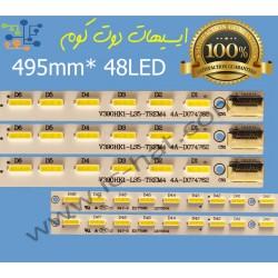 LED39K300J...