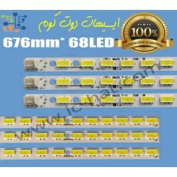 60寸LCD-60LX540A 640A 550A...