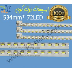 LED42R5600PF