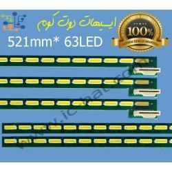 LG 47E700S 6922L-0071A...