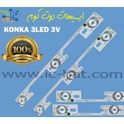 KONKA 3LED 3V (LED32MT626U)