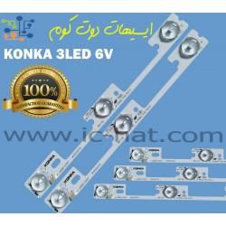 KONKA 3LED 6V (LED32MT62U)