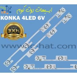 KONKA 4LED 6V (LED32MT626U)