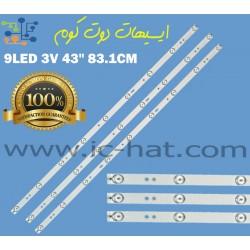 9LED 43″ 83.1CM