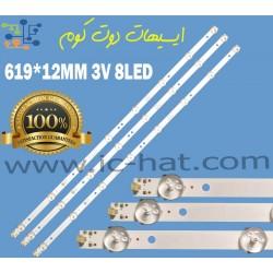 4708-K320WD-A2213K01 471R1055