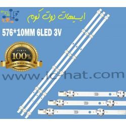 SVV320AR6-Rev00-170410