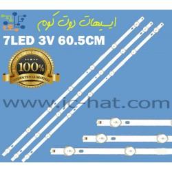 7LED 3V 60.5CM...
