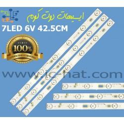 7LED 6V 42.5CM...