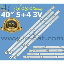 40″ 5+4 3V 6502L498R00010