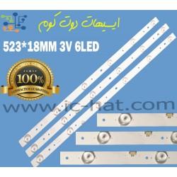 6LED 3V 52.3CM