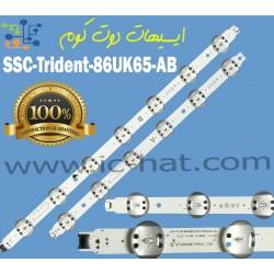 SSC-Trident-86UK65-A...