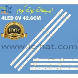 4LED 6V 42.6CM