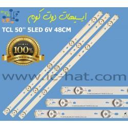 TCL 50″ 5LED 6V 48CM