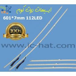 20-H3C-49-14S8P-4014-120MA-...