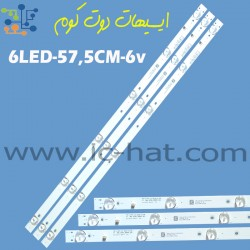 6LED 6V MS-L1343 V2