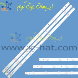 7LED 3V LED55D7-07B