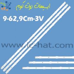 9LED 3V 63cm