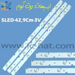 5LED 3V CH42L45A-VD1
