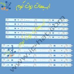 5LED 3V L1 3114 94V-0 2013...