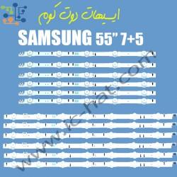 SAMSUNG  UE55H5500...