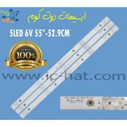 5LED 6V 53CM MS-L1543 V2