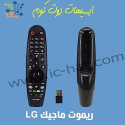 Smart Tv Magic Remote...