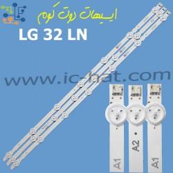 LG 32 LN ORIGNAL