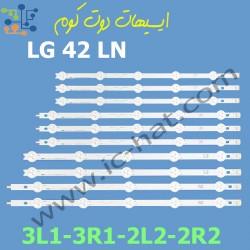 LG 42LN ORIGNAL
