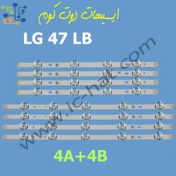 LG 47 LB
