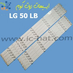 LG 50 LB
