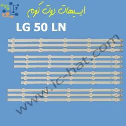 LG 50LN ORIGNAL