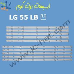 (5A+5B)طقم ال جي 55 بوصه...