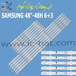 SAMSUNG 48″ 6+3