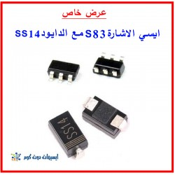S83BCB S83B90A S83BAE