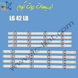 LG 42 LB ORIGNAL LENSE...