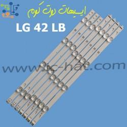 LG 42 LB SQUARE LENSE
