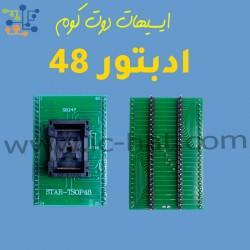 48 Adaptor