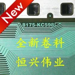 8175-KC598