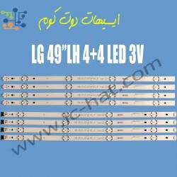 LED Backlight 4+4 LEDs For...