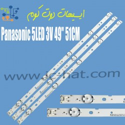 LG Innotek 49inch Panasonic...