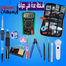 soldering tools kit