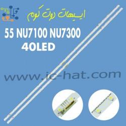 LED strip 40leds For...