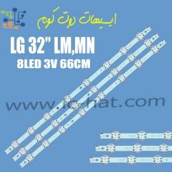 LED lighting 6916L-3148A 32...