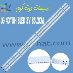 LED Backlight strip 8 lamp...