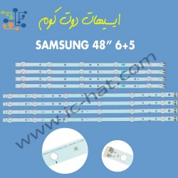 8 Pieces LED Strip For...