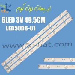6LED 3V 49.5CM LED50D6-01