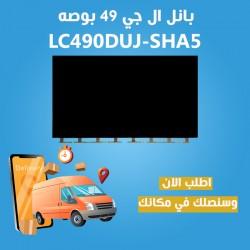 LG LC490DUJ-SHA5