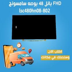 """lsc480hn08-802 48"""" FHD"""