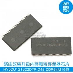 HY5DU121622DTB